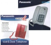 Телефони.