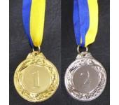 Кубки ,Медалі ....