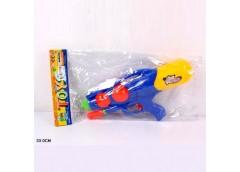 Водяний пістолет в кул помпа, 33см.1304 (60/120)