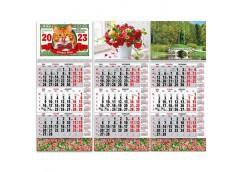 Календар квартал Діловий-офісн  !!!   1 пружина KL-A  (Е У)
