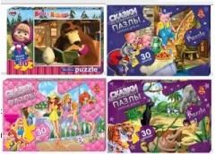 Пазли Puzzle 30 ел maxi в асорт. Danko toys (16)