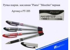 Руч PIANO MAXRITER кул мас  чорна  PT-335 (10/100)