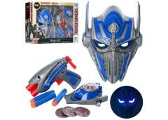 Набір супергероя FT в кор. маска, пістолет, пулі присос. 3 шт. дискомет, диски 3...