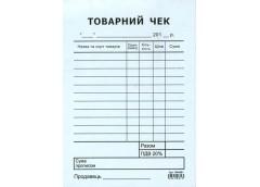 Бланк Товарний чек самок. А-6 100ар Ромус 44081