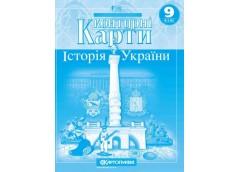 К.К.. Картографія Історія України  9кл (100)