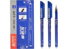 Руч пише стирає синя 3132 (12/2304)