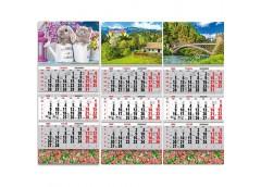 Календар квартал Діловий-офісн  !!!   3 пружини KL-B  (Е У)
