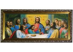 Ікона Багет Тайна Вечеря 33 х15