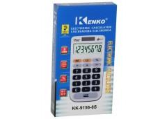 Кальк. KK 9156-8B