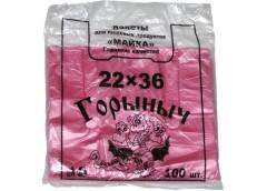 Майка 22х36см Горинич  в упак 100шт.(100)
