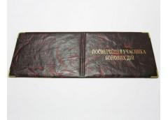 Обкл Посвідчення учасника бойових дій кож зам. 115-Ubd Tascom (25)