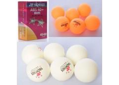 Тенісні мячі 40мм. 6шт. в кор. 2 кол. 9*4*13см. MS 3127-2 (120)
