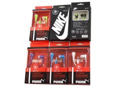 Наушніки Nike + Puma + Philips