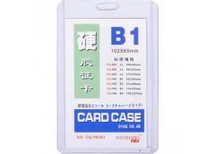 Бейдж B1 без шнурка вертикальний 7*10см 3-215 (20)