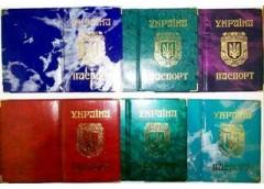 Обкл Паспорт Укр з гербом глянець Tascom 01-Па (50)