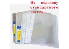 Файли ECONOMIX A-5 30мк за 100шт