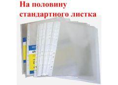 Файли ECONOMIX A-5 40мк за 100шт