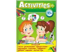 Кн Activities10+ Пегас (20)