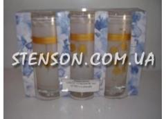 Набір 3 стаканів,  280ml QT7811-3 (12)