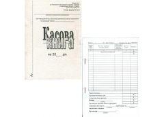 Книга Касова А4 самокоп 100л Укрбланк (10)