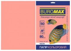 Папір офс А-4 50а/ 80г Neon рожевий 2721550-10 BM BUROMAX
