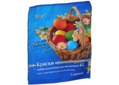 Фарба для пасхальних яєць Набір 5кол (20)