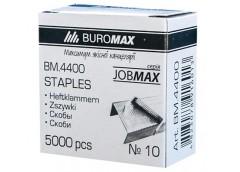 Скоба BUROMAX №10 5000 шт.  4400 (1/5/200)