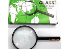 Лупа  GLASS 75 мм.пластиков оправа оптичне скло 8401/FD-75