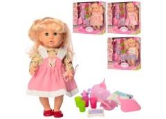 Лялька 37см. п'є-пісяє, звук, горщик, посуда 4 вид на бат(таб) 42*38*12см R32000...