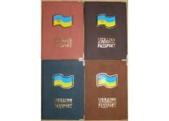 Обкл Паспорт Укр з гербом Tascom нубук 08-Pa 188х130см (7)