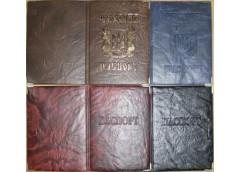 Обкл Паспорт Укр з гербом Tascom шкірзам 02-Pa/03-Pa/04-Pa188х130см (7)