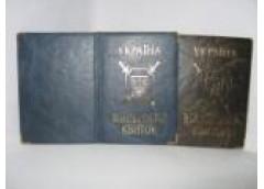 Обкл Військовий білет тисн золотом  26-Vb Tascom  (25)