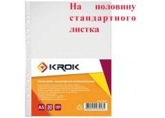 Файли KROK А5 30мк. з перфорацією 6 отвір. з тисненням KR-2130-A5 (100) &&