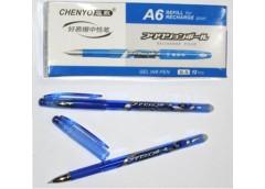 Руч пише стирае A6 синя (12)