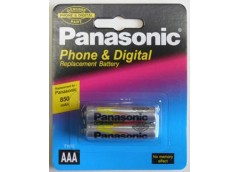 Ак. Panasonic  R3 1.2V 1000mAh (2) на бліст.
