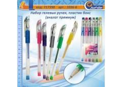 Набір ручок 6 кол. гель перл пл футл 1036-6 J.Otten (48)