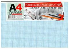 Папір міліметровка Скат А-4 10 лис/упак  УП-191 (25)