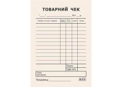 Бланк Товарний чек газ А-6 100ар Ромус 44035 (40)