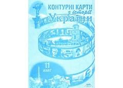 К.К.. Історія України 11 Мапа (100)