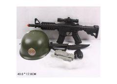 Набір військового в сітці, каска, автомат 43*17см  6313D-1 (36/72)