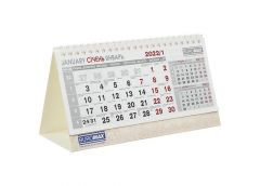 Календар настільний  перекид 21*10см Горка Buromax BM2100
