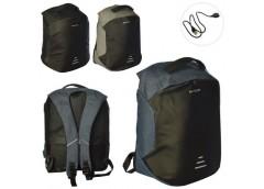 Рюкзак 37*40*18 см, застібка блиск, 1 наруж і 6 внутр карман, заряд USB, 3 кол, ...