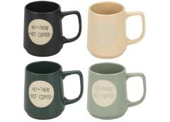 Чашка 380 мл. Limited Edition EVERYDAY JUMBO 266300002 ЮГ-К (36)