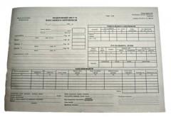 Бланк Дорож лист вант автом  А-4 газ 100ар Фолдер 00118 (10)