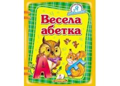 Кн Весела абетка А4 64ст НФ/Я навчаюсь/ Пегас (16)