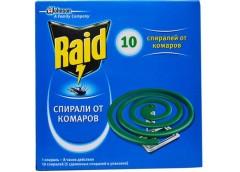 Спіраль від комарів Raid 10спіралів в упак ФОРВ