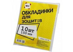 Обкл. на зошит 150 мкм  за 10шт  Tascom  1615-ТМ (1/50/(200)