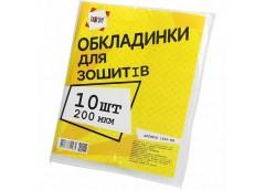 Обкл. на зошит 200 мкм  за 10шт  Tascom  1620-ТМ (1/25/125)
