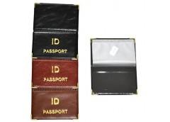 Обкл Паспорт ID PASSPORT Петек шкірзам Tascom  128-Па
