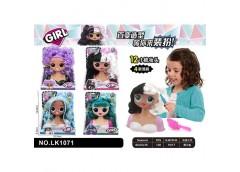 Лялька OMG в коробці  голова для причосок 4 вида 16*19 см. LK1071 (120)